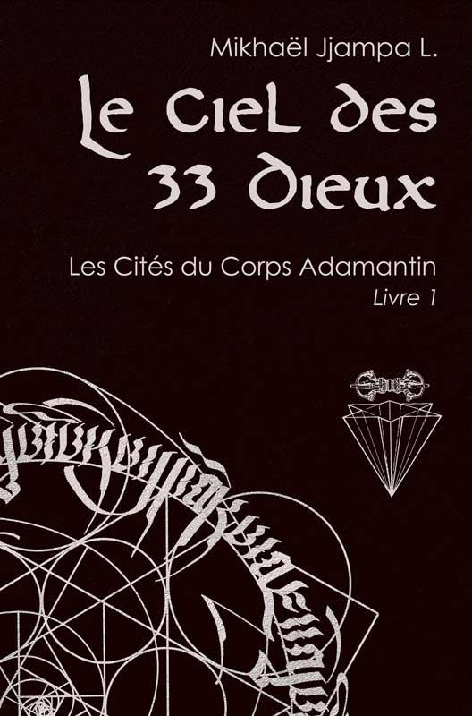 33 dieux hd