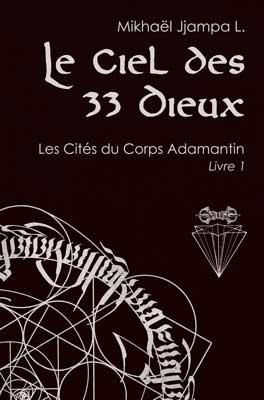 33 dieux sd