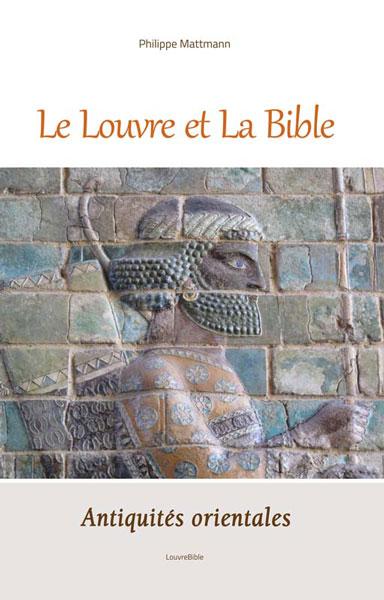Louvre hd 2